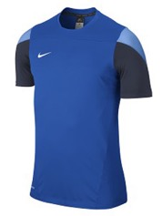 Nike Squad 14 Training Tops Offer Detail Page